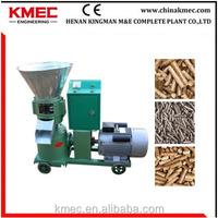 animal feed pellet maker with diesel engine