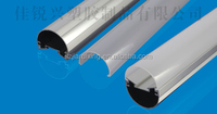 New product frost housing t8 tube light housing/shade/shell/accessories