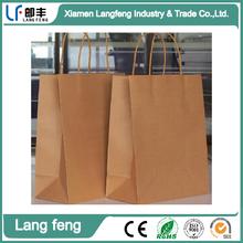 Cheap Brown Kraft Paper Bags Wholesale