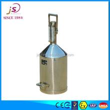 standard test measure / standard measuring tools 5 gallons