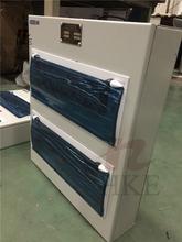 PZ30 Metal Distribution Box