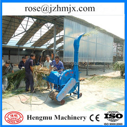 high quality agricultural equipment straw/hay cutter machine