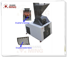 China experienced supplier direct sale hammer mill price