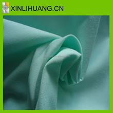 Wholesale 2015 new cotton poplin fabric for children's pants