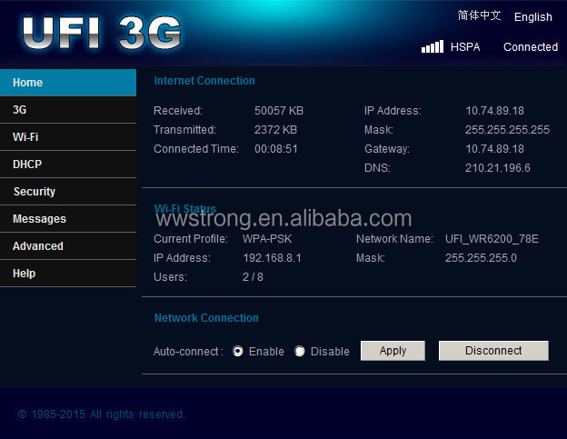 on huawei home gateway modem how to change channel