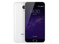 New Model Meizu M2 Note 4G LTE Mobile Phone 5.5inch 1920*1080 IPS Screen MTK6753 Otca Core 2GB RAM+16GB ROM 3100mah