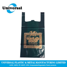 Factory Direct Eco-Environment T-shirt Bags