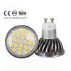gu10 new design 3w 4w led light bulbs wholesale