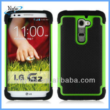 Hybrid Layer Football Dot Design Silicone + Plastic Hard Phone Case For LG G2