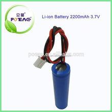 Dongguan Supplier 18650 Lithium ion Battery 3.7V 2200mAh