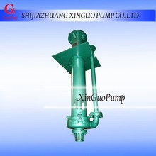 Energy Saving Submersible Vertical Centrifugal Slurry Pump