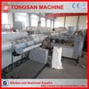 16-450mm HDPE water supplying pipe making machine/PE pipe machine