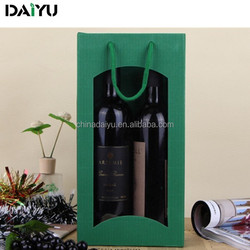 high end custom design gift wine luxury paper bag with handle