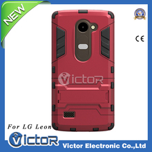 Back cover case for LG Leon,silicone rubber mobile phone case, design mobile phone cover