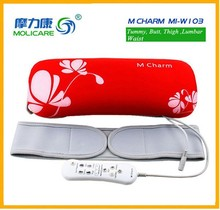 body care vibrating and massage tummy slimming belt