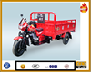 Chongqing made reliable quality cargo tricycle with open cabin