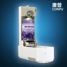 Modern professional led automatic toilet aerosol dispenser