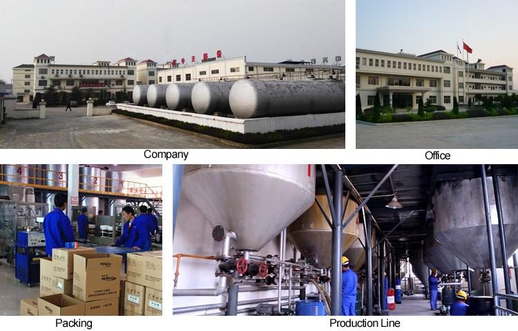 Factory of Zhongtain