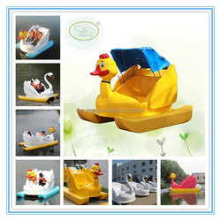 Fwulong hot-selling IQC certification fiberglass used swan pedal boats for sale