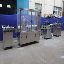 HCVD-100 PET bottle/ Infusion filling machine production line
