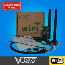 2014 hot sale VM300 best partner of ip devices OPENWRT WiFi module