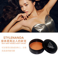 Корейский макияж бренда голы луч крем тела лечение мерцание лица свечение розового золота