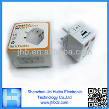 2013 Hot Selling Factory Price Global Charger/Universal Muti-function Wall Plug Travel Charger/AC Adapter By Jin Huibo