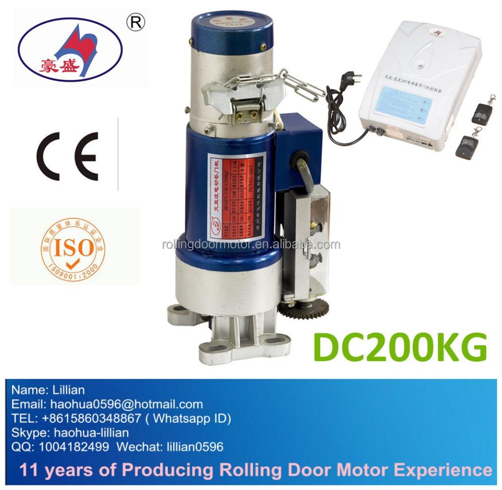 Jmj168 3 7 Dc 1 300kg Roller Shutter Motor Buy Roller