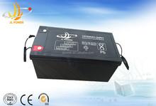 Product design long life 12v200ah sla/gel battery