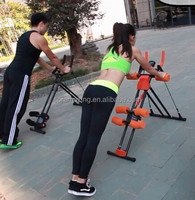 power plank / AB Abdominal trainer /5 minutes shaper as seen on TV