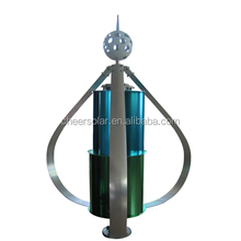 200W 300W Vertical Axis Wind Turbines/ Home Wind Energy Generator