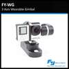 FY WG wearable gimbal stabilizer for gopro /aee/SJ sports camera