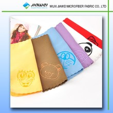 2015 cleaning production microfiber