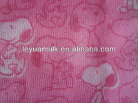 Printing Nylon fabric wash cloth towel fabric