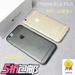 Fashion design super thin transparent silicon back cover case for iPhone 6