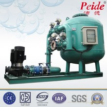 High flow sand filter for water reservoir treatment aquaculture