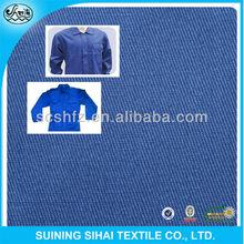 workwear twill dyeing elastane blend 65/35 polyester cotton fabric