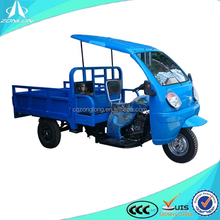 hot lifan 200cc cargo tricycle with cabin