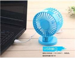 CT-521 Portable desk fan small dual-motor fans Mini usb fan