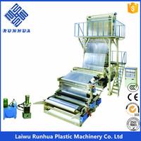 Low price plastic co-extrusion blown film blown making machine