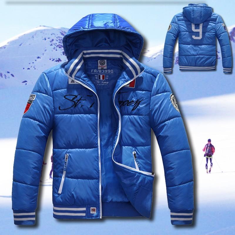 Купить Брендовую Куртку В Интернет Магазине