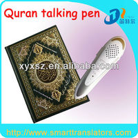 Tafsir al-quran M9 Quran mp3 with Multi-language reading+rechargeable