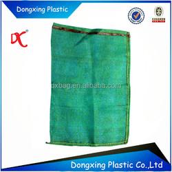Hot sale green pp leno mesh bag for peanuts/vegetables/fruits/onion...