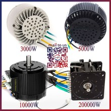 3KW 5KW 10KW 20KW High power brushless dc BLDC motor for electric car, electric motorcycle with sine wave controller