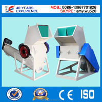 Water Bottle Crusher In Plastic Recycling Line