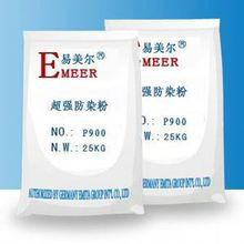 MAIN PRODUCT!! OEM Design amylase enzyme powder with competitive offer