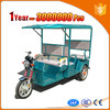 cargo three wheel tricycle for rickshaw