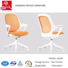 Adorable plastic frame 360 degree swivel task chair M2049