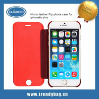 2015 Stand Flip PU Leather Cover Smart Mirror Case for iphone 6s plus