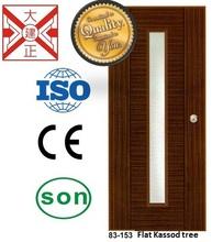 PVC Moulded Veneer Door